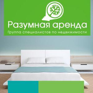 Аренда квартир и офисов Волгореченска