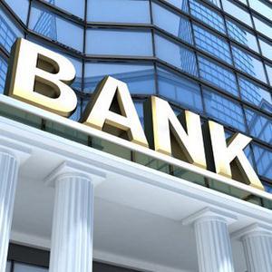Банки Волгореченска