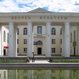 Дворцы и дома культуры Волгореченска