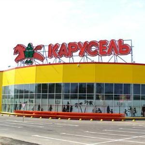 Гипермаркеты Волгореченска