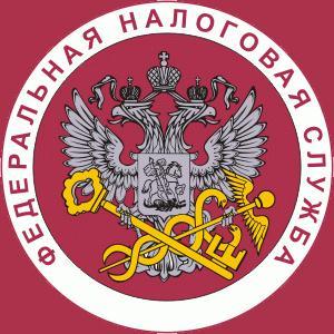 Налоговые инспекции, службы Волгореченска