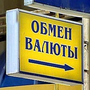 Обмен валют Волгореченска