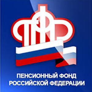 Пенсионные фонды Волгореченска
