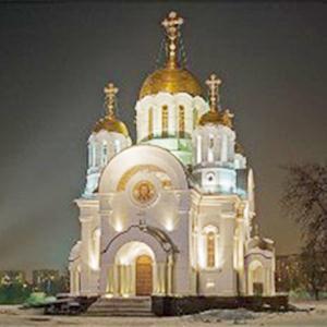 Религиозные учреждения Волгореченска