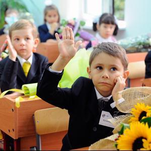 Школы Волгореченска