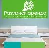 Аренда квартир и офисов в Волгореченске