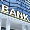 Банки в Волгореченске