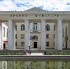 Дворцы и дома культуры в Волгореченске