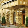 Гостиницы в Волгореченске
