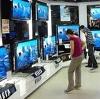 Магазины электроники в Волгореченске