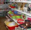 Магазины хозтоваров в Волгореченске