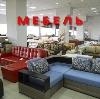 Магазины мебели в Волгореченске