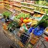 Магазины продуктов в Волгореченске