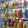 Парфюмерные магазины в Волгореченске