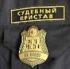 Судебные приставы в Волгореченске