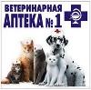 Ветеринарные аптеки в Волгореченске