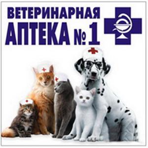 Ветеринарные аптеки Волгореченска
